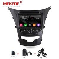 1080P HD 2din Car DVD GPS For Ssangyong Actyon Korando 2014 Autoradio GPS With BT Radio