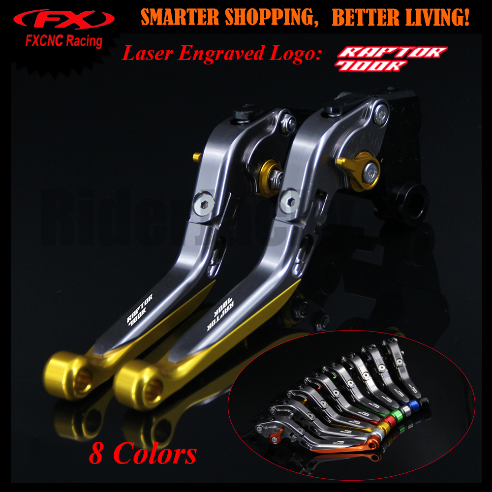 Golden+Titanium For Yamaha YFM700 Raptor 700R 700 R 2000-2006 2002 2003 2004 2005 CNC Motorcycle Adjustable Brake Clutch Levers for yamaha bt1100 bulldog 2003 2004 motorcycle accessories cnc aluminum adjustable short brake clutch levers gold