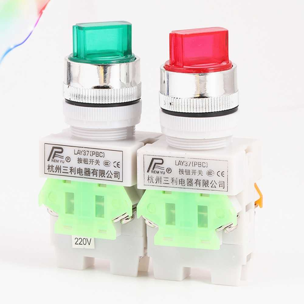 22 Mm Lampu LED Selector Switch 2/3 Posisi 12 V 24 V 220 V 380 V On/Off Kunci push Button Switch Y090-11XD/2 LAY37-20XD/3