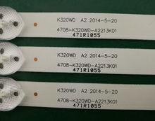 Светодиодный светильник 620 мм 8 для подсветки 4708 K320WD A2213K01 LE32D59 32PFL3045 K320WD6 471R1055 32PFL3045/T3 LE32D8800 D32KH1000 K320WD1