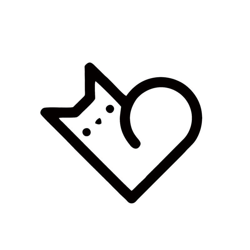 Автомобильная наклейка s I Love My Cat, белая Автомобильная Наклейка на окно, Виниловая наклейка, милая забавная наклейка с сердцем для стиля авто...