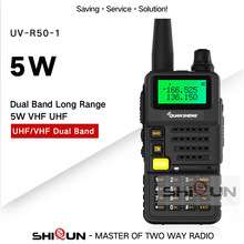 วิทยุสำหรับล่าสัตว์ UV R50 2 Quansheng 5W Dual Band VHF UHF 136 174 MHz/400 520 MHz Walkie Talkie UV R50 ( 1) baofeng UV 82 UV 5R