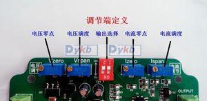 Image 4 - DYKB 0 5V 0 10V 4 20MA yük hücresi sensörü amplifikatör tartı verici gerilim akım dönüştürücü
