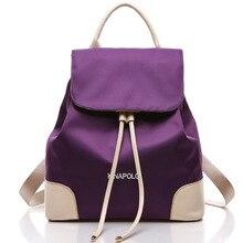 2016 женский холщовый мешок молодежи пакет красоты Рюкзак
