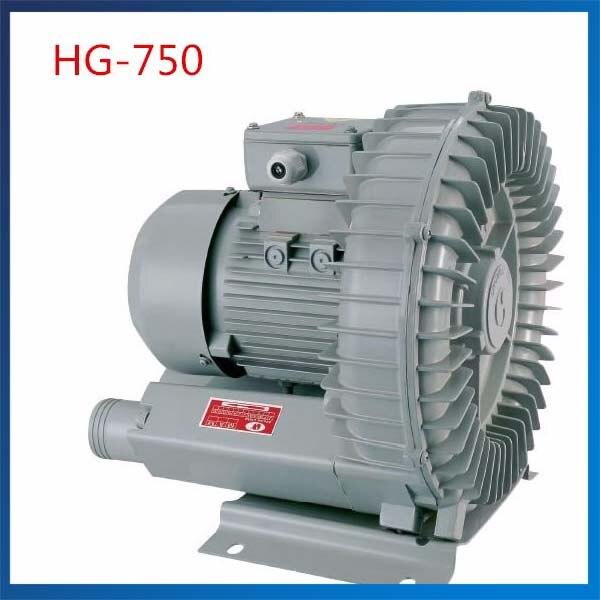 HG-750 130M3/H High Pressure Air Vortex Pump 50HZ/60HZ Fish Pond Aerator 750W Air Compressor Pressure Blower jqt1500c 1 5kw high pressure air blower ring blower