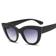 Damskie okulary przeciwsłoneczne okulary okulary retro moda ochrona przed słońcem okulary przeciwsłoneczne na plażę na świeżym powietrzu okulary okulary turystyczne tanie tanio SOONHUA Sunglass Ochrona przed promieniowaniem UV