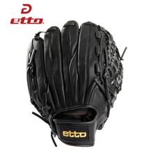 Etto Высокое качество коровьей кожи бейсбольные перчатки левая рука 11,5/12,75 дюймов для мужчин и женщин профессиональное оборудование для бейсбола HOB007Z