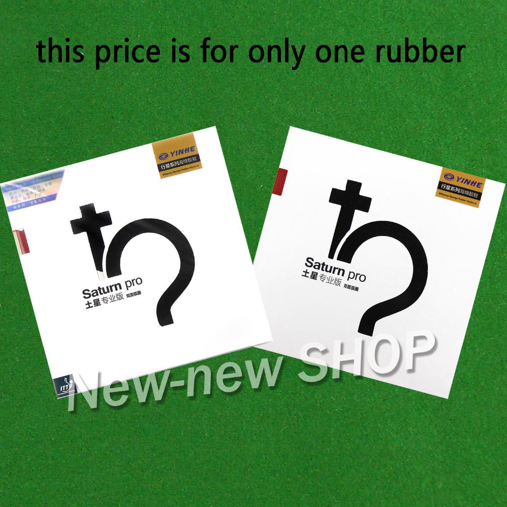 Yinhe Saturn Factory Tuned Pimples In Table Tennis PingPong Rubber rubber with Sponge new listing