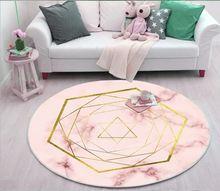 Роскошные круглые 3d коврики скандинавские с мраморным рисунком