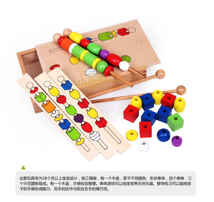 Candice guo wooden toy wood block beads Montessori early develop Multifunction Colorful shape color match skewer game gift box candice guo wooden toy wood block duck pull cart board cannula pillar vehicle shape macth game birthday gift christmas present