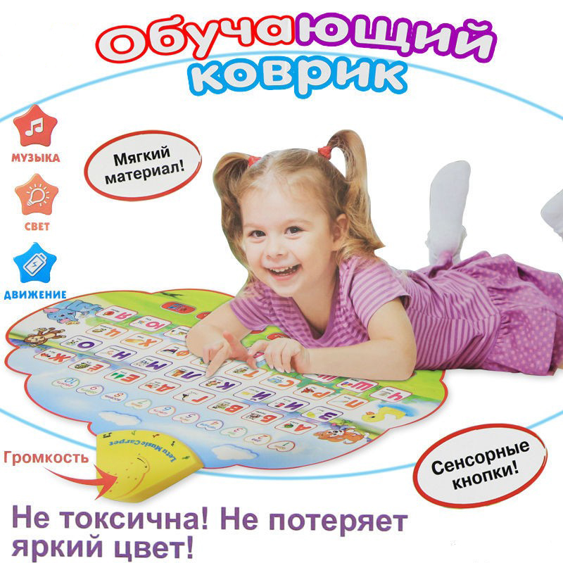 Abbyfrank Russian Alphabet Baby Play Mat ABC Nice Music Animal Sounds Educational Learning Baby Toy Playmat Carpet Gift For Kids