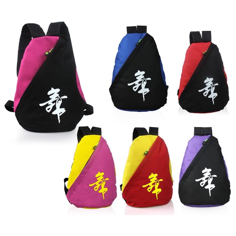 Girls Kids Canvas Ballet Bag Children Dance Backpack Waterproof School Book Bag 7 Colors Available