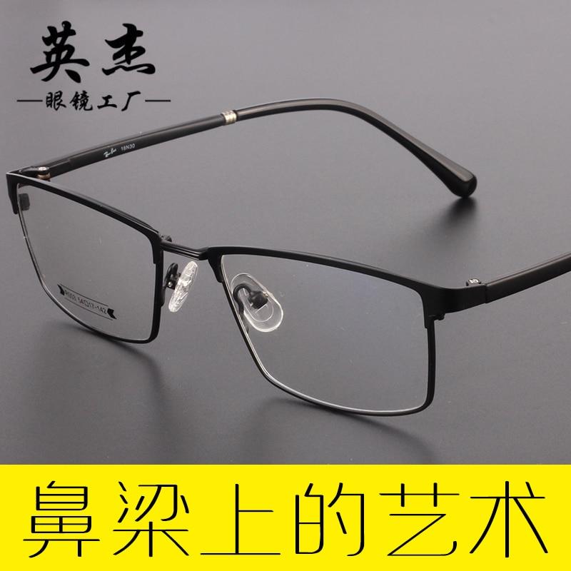 designer glasses for sale  Online Buy Wholesale designer eyeglasses sale from China designer ...