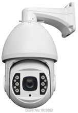 5 Megapixel HD High Speed IP PTZ Intelligent Outdoor Camera 18X Optical Zoom 1/1.8″ CMOS IP66 Auto Focus 5-90mm