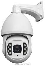 5 Megapixel HD High Speed IP PTZ Intelligent Outdoor Camera 18X Optical Zoom 1 1 8