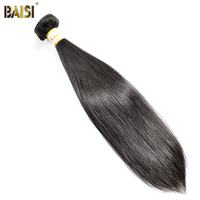 BAISI Brazilian Straight 8A Virgin Hair Extension 1/3/4 PCS ,100% Human Hair Natural Color Machine Double Weft Free Shipping