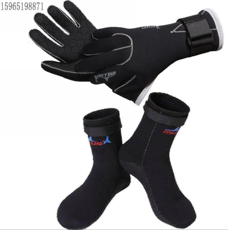 3 MM gants de plongée porter des gants antidérapants hiver natation chaussettes de plongée, gants chauds hiver natation poignet