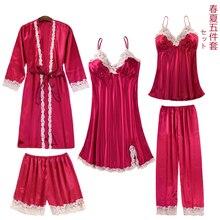 Пижама для леди, 5 шт., сексуальный пижамный комплект, имитация шелка, кружевная майка и шорты, летний халат, одежда для сна, Женская шикарная одежда