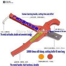 Высокое качество Sharp ножом вырезать трубы/мягкий/трубы хладагента/авто ac шланг резак/ ремонт автомобильной кондиционер Инструменты