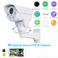 4X Optical Zoom PTZ IP Camera 4X Motorized Zoom 2.8-12mm Lens Full HD 960P 1.3MP IP Color IR PTZ Bullet Camera