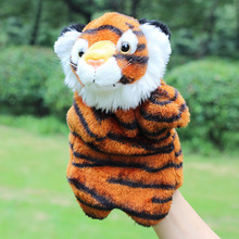 Baby Kids Tiger Hand Puppet Magic Forest Series Baby Kids Child Soft Doll Plush Toys Adult Kids Interactive Hand Puppets Gift