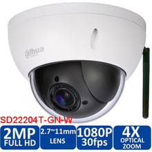 Dahua original DHI-SD22204T-GN-W 2MP HD WIFI waterproof camera 360 degree rotating network security camera SD22204T-GN-W