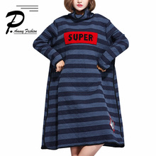 Fashion Plus Size Turtleneck Long Sleeve Padded Cotton Jumper Dress Women s  Striped Warm Thickened cotton Pullover ecc85dde761d