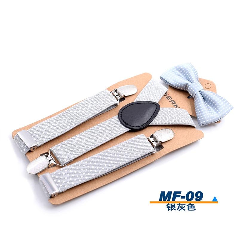MF-09