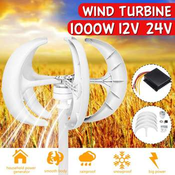 1000W Vertical Axis Wind Turbines Generator Lantern 12V 24V 5 Blades Motor Kit For Home Hybrid Streetlight Use Electromagnetic