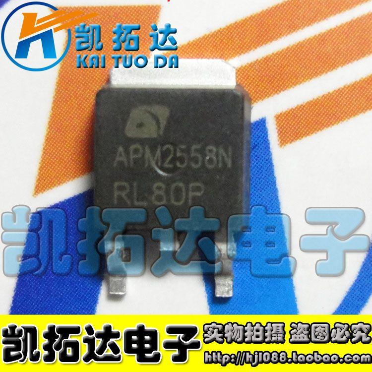 Si Tai SH APM2558N 25V 60AMOSTO 252 integrated circuit