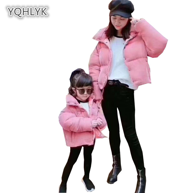 Mom and daughter winter down jacket coat family matching short warm cotton Standing collar Mother daughter family clothes LK074 family fashion mother and child tendrils down coat thickening jacket vest mother