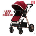 2016 New design Luxury baby stroller 3 in 1 , 5 colour four wheels single seat sleep basket