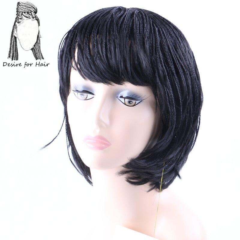 Desire для волос 10 дюймов короткий боб парики термостойкие синтетический парик для женщин с мини плетеный ящик косы естественного ...
