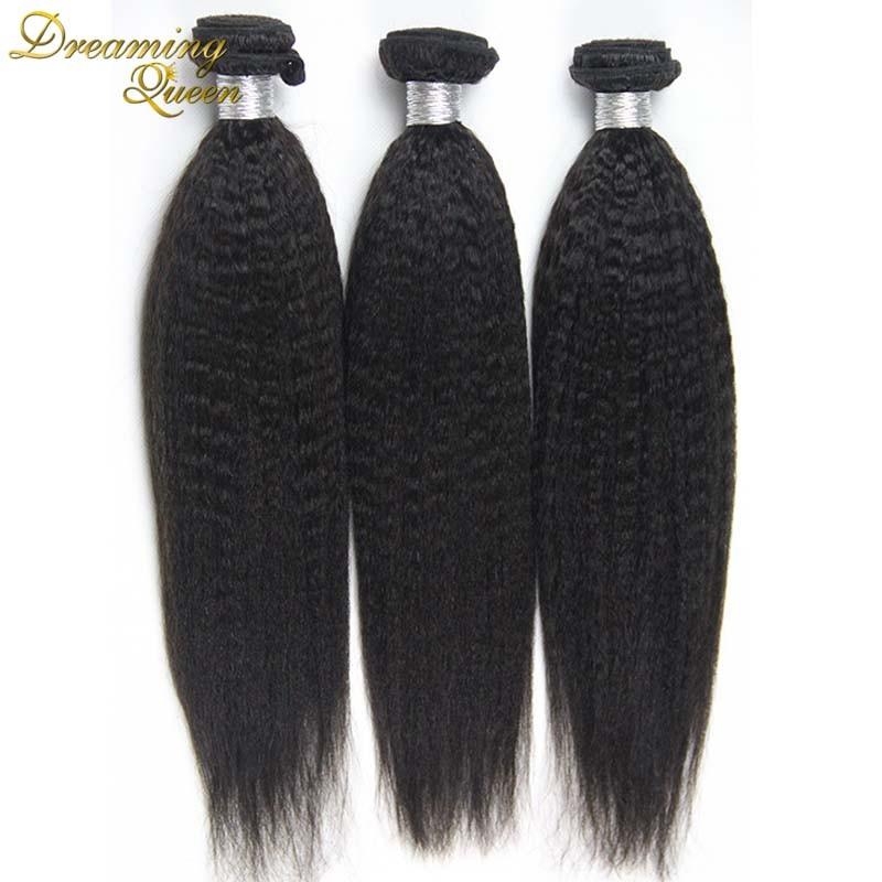 Malaysian Kinky Straight Weave (4)