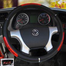Kkysyelva tampas de volante de couro do plutônio para o caminhão de ônibus do carro 36 38 40 42 45 47 50cm de diâmetro cobertura de volante automática