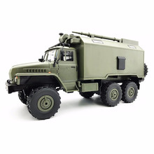 WPL B36 1:16 Remote Control Military Truck 6 Wheels Drive 2.4G Off-Road RC Car 4WD Radio Controlled Machine Christmas Gift