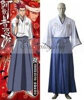 Bleach Shinigami Cosplay Costume Academy Men's Kimono E001