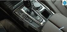Фотография High Quality ! Carbon Fiber / Interior For BMW X5 F15 2014 2015 2016 Gear Shifter Box Panel Cover Trim 1 Pcs
