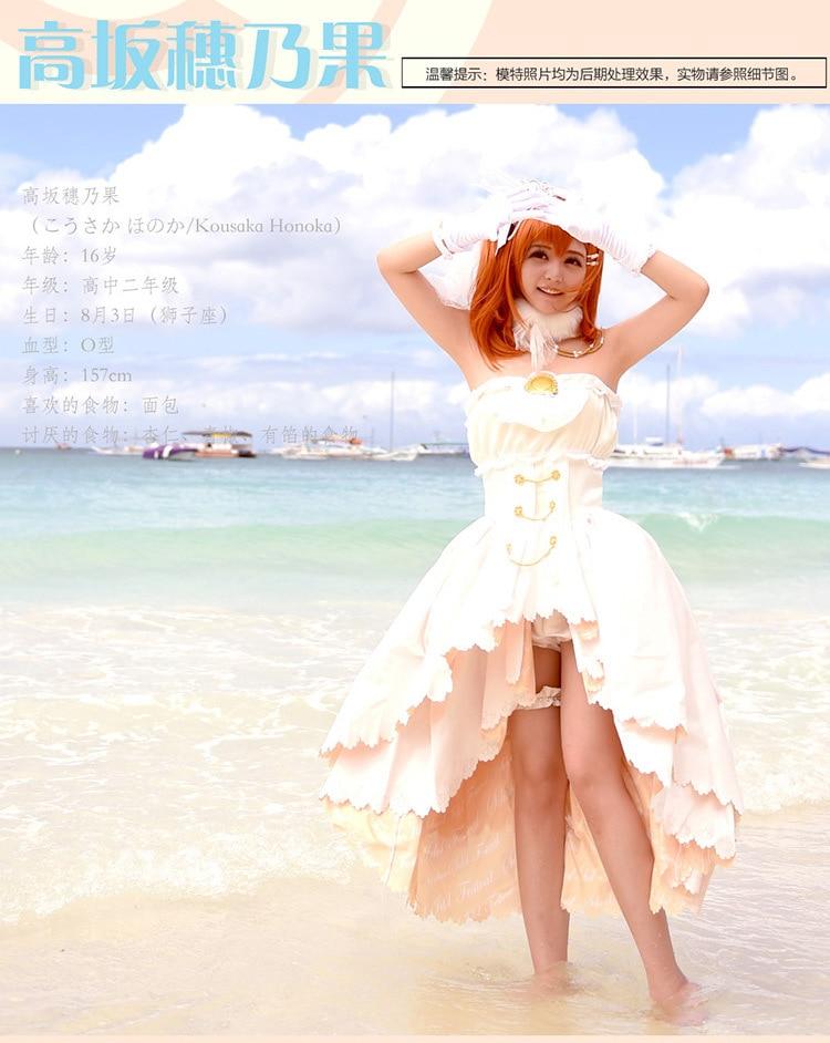 Love Live School Idol Project Kousaka Honoka Cos Anime Party Cosplay Costume Awaken Wedding Dress On Aliexpress Alibaba Group