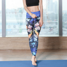 Yoga Pants Women's Running Sports Fitness Elastic Leggings Women Stretched Gym Athletic Quick Dry Yoga Pants Trousers Promotion