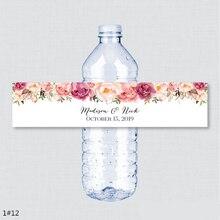 24 PCS Custom שם חתונה מים בקבוק תוויות ילדה מסיבת יום הולדת כפרי ורוד פרח מותאם אישית מים בקבוק תוויות קישוט