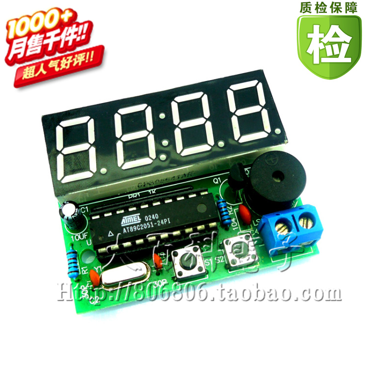 4 bit digital electronic clock chip digital clock digital clock four DIY electronic parts production suite 51 mcu learning development board experiment board ly51 sz1 diy kit diy clock electronic clock parts