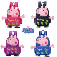 Peppa Pig School Bags George Pig Cartoon Backpack Toys Dolls Kids Girls Boys Kawaii Kindergarten Bag School Bag Children's gift