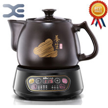 Automatique 3L Bouilloire Décoction Dispositif Pour En Céramique Pot de Santé Médecine Chinoise Pot Bouilloire Électrique