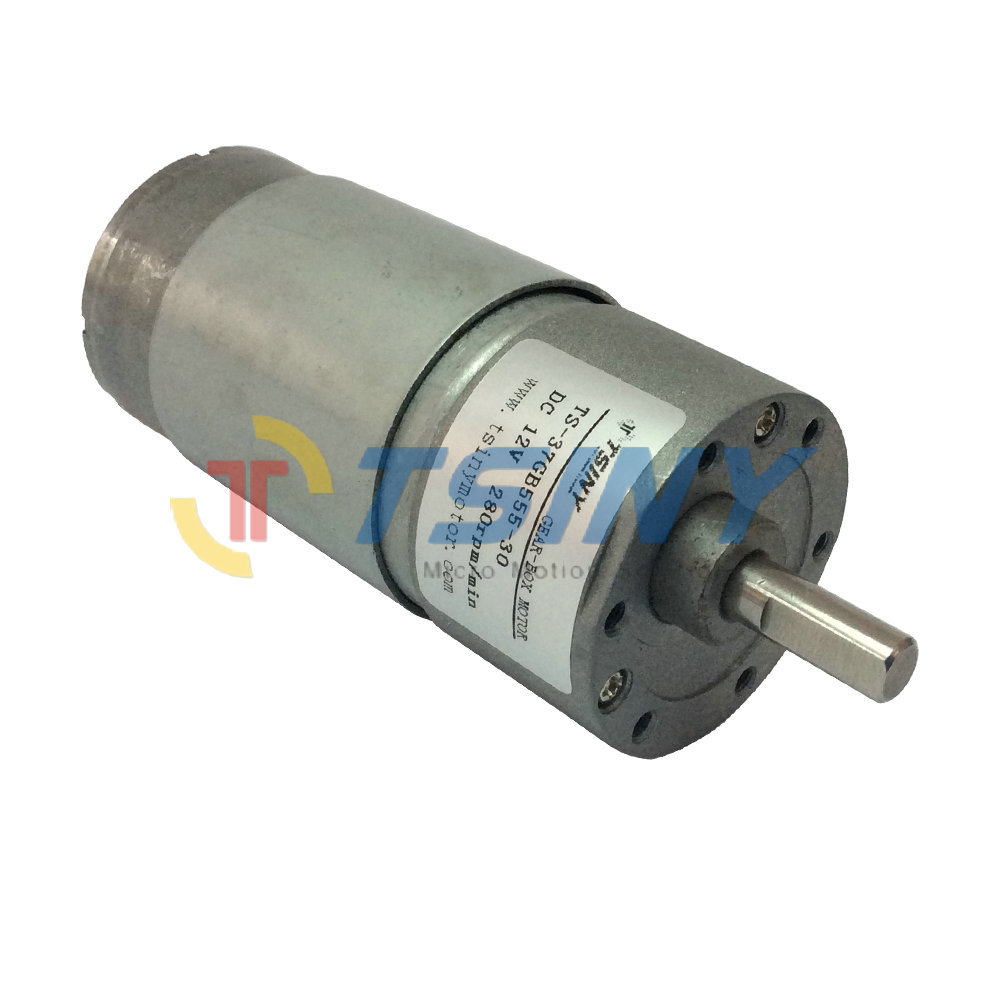 Buy 12vdc 280rpm dc spur gear for Motor cargo freight company