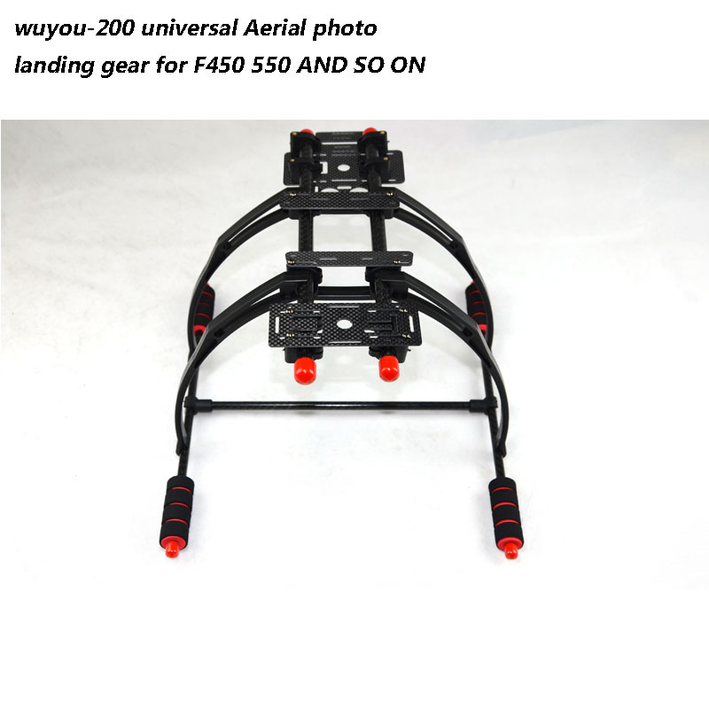 rc airplane quadcopter multicopter wuyou-200 Glassfiber version Multi-function landing gear skid for f450 500 frame 500mm pcb board with landing gear for fpv quad s500 pcb quadcopter multicopter frame kit gopro gimbal f450 rc spare parts