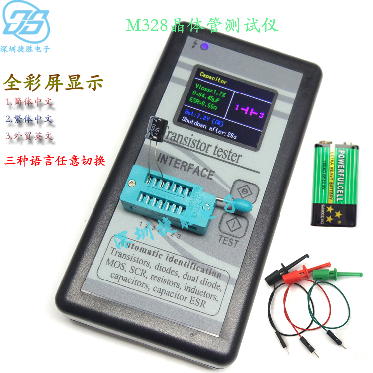 Color Screen, Graphic Display, M328 Transistor Tester, Resistance Meter, Inductance Meter, Capacitance Meter, ESR Instrument. freeshipping 2014 newest m328 transistor tester capacitor esr inductance resistor meter not include the battery