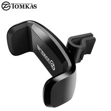 TOMKAS Mobile Phone Support Holder For Phone in Car Air Vent Mount Support Cellular Phone For Car Phone Holder Stand Universal(China)