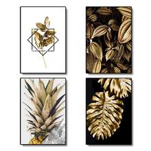 Unframed Pineapple Monstera Leaf Canvas Painting Wall Living Room Bedroom Picture Poster(China)