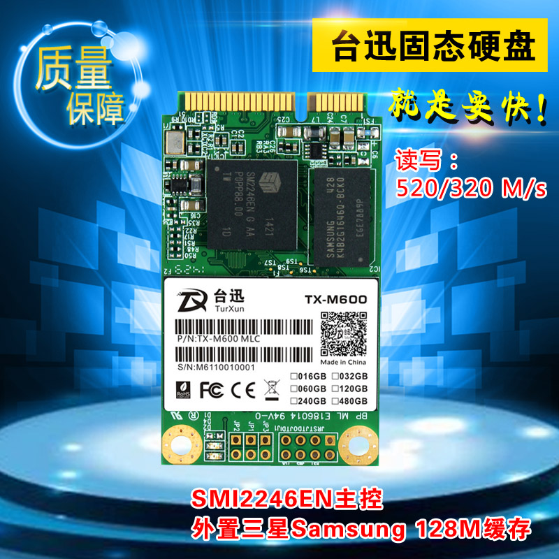 Turxun mSATA sata3 III 6GB/S SATA II ssd Msata SSD 60gb 120GB 240GB Hard Drive Solid State Disk  >  ssd hdd 256GB 64gb 128GB server hdd for st3000vx000 3tb sata 6gb s hard disk well tested working